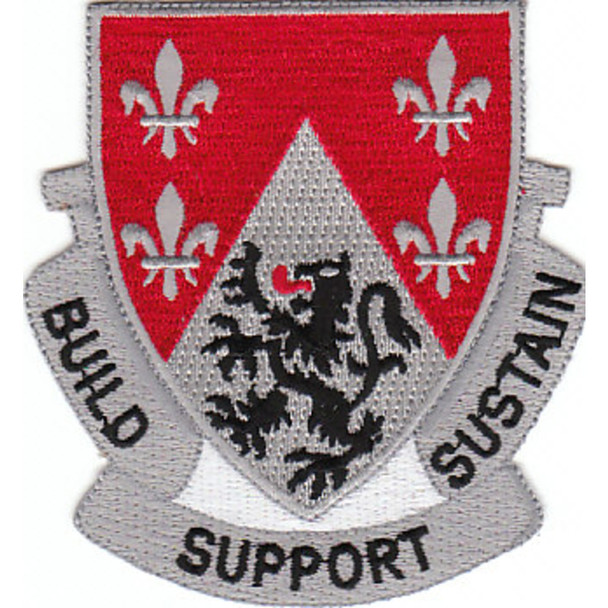 249th Engineer Battalion Patch