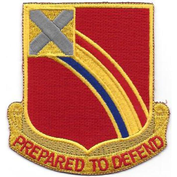 246th Field Artillery Regiment Patch DUI