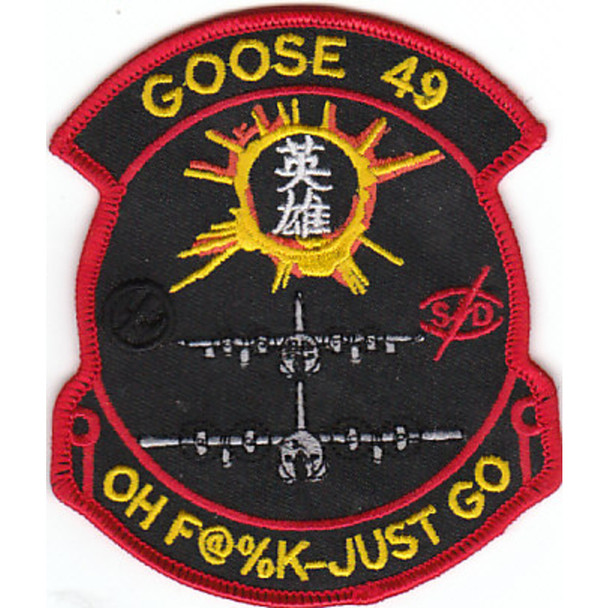 1st Special Operations Squadron Patch Goose 49