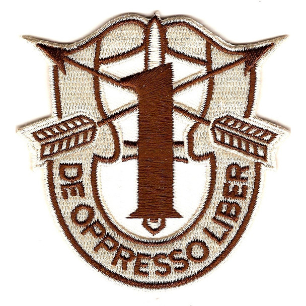 1st Special Forces Group Crest Desert Brown 1 Patch