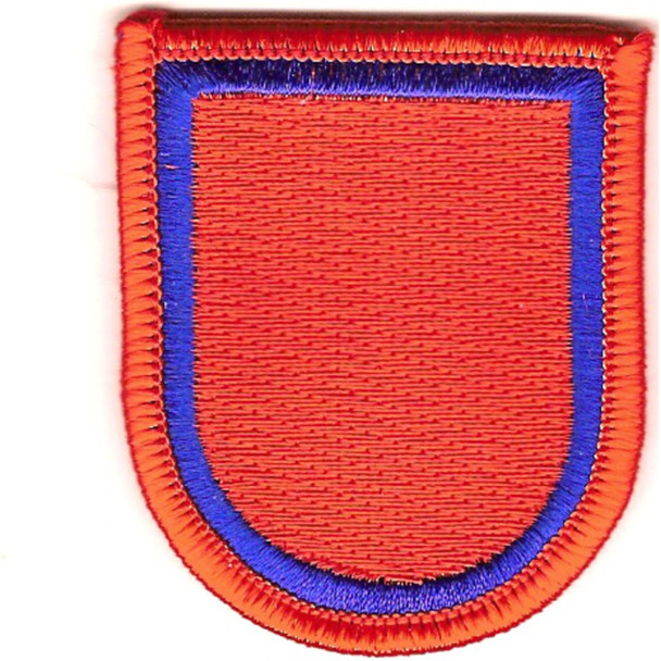 2nd Battalion 377th Field Artillery Regiment Patch Flash