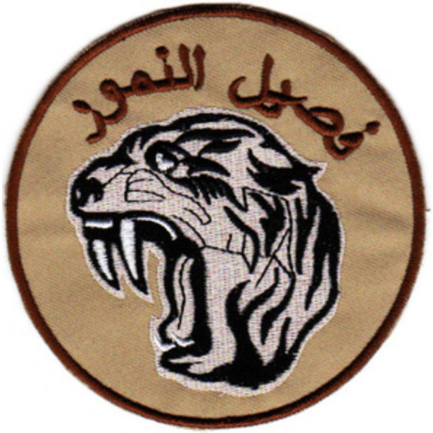 1st Battalion 327th Infantry Regiment SFG Patch