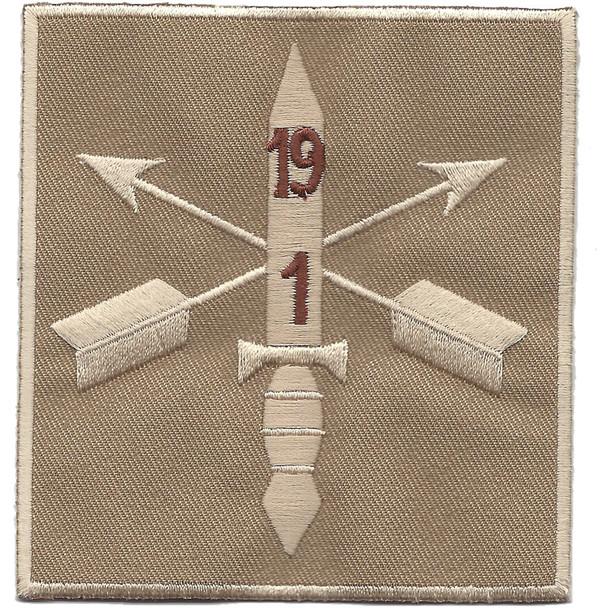 1st Battalion 19th Special Forces Group Helmet Desert Patch