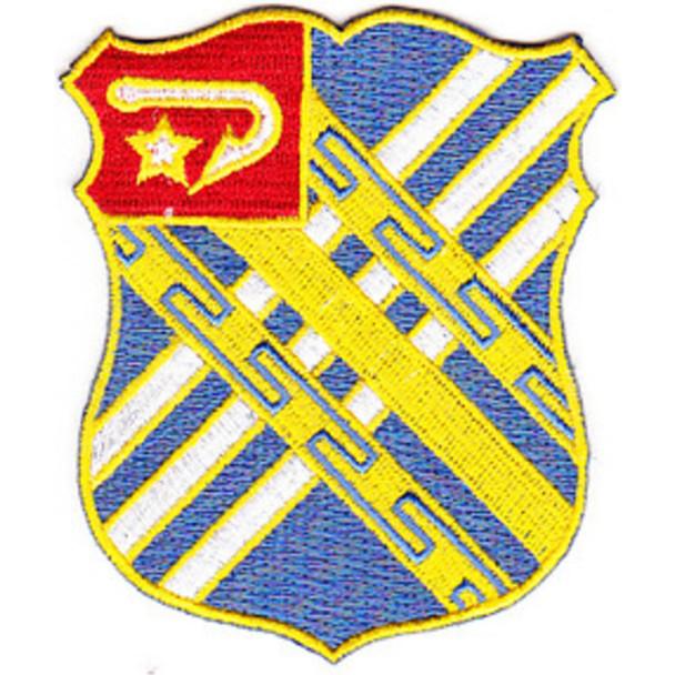 18th Field Artillery Regiment Patch