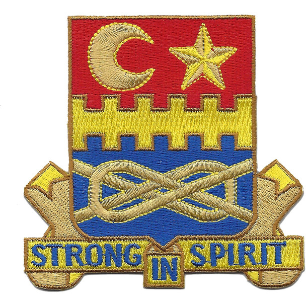 174th Armor Regiment Patch
