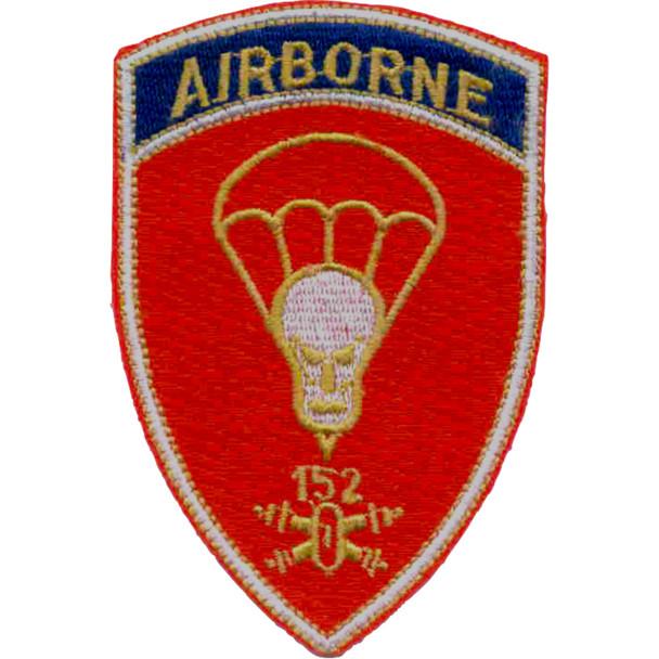 152nd Airborne Antiaircraft Artillery Battalion Patch