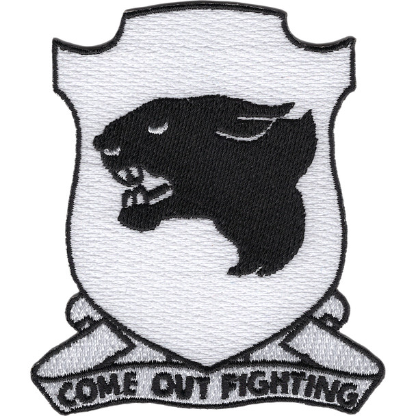 761st Tank Battalion Patch African American Unit