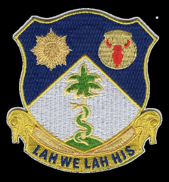 134th Infantry Regiment Patch