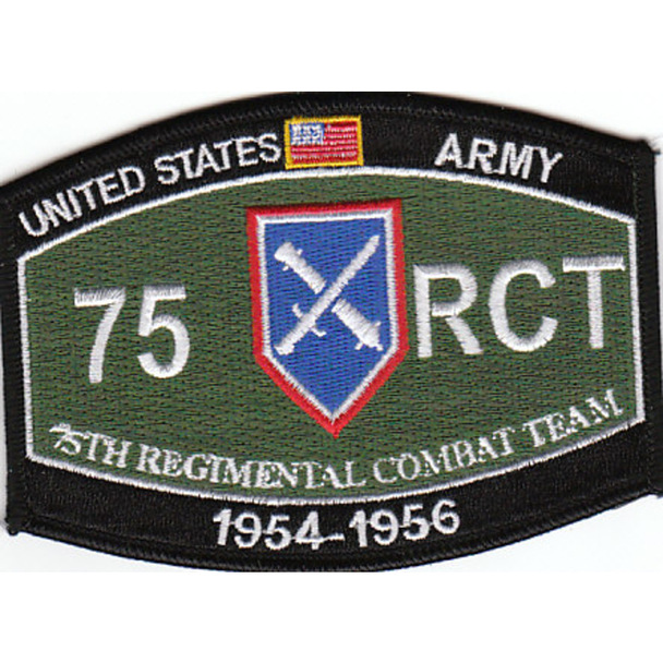 75th Regimental Combat Team Military Occupational Specialty MOS Rating Patch 1954-1956