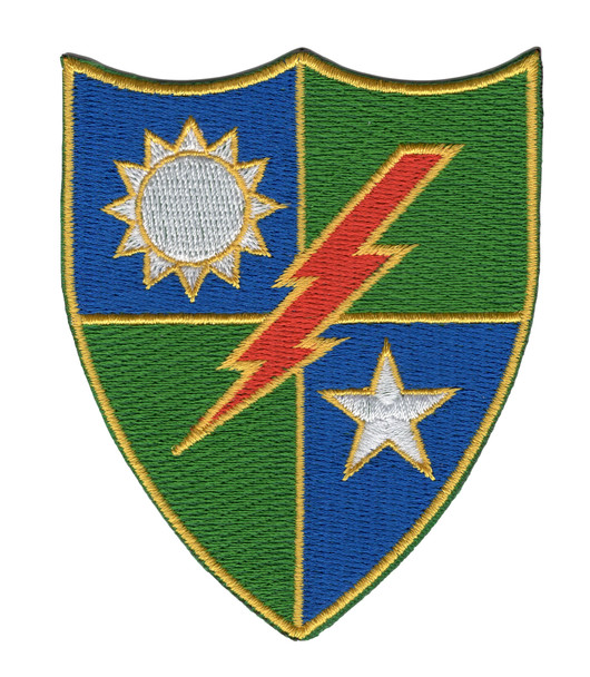 75th Infantry Ranger Regiment Patch Rangers Lead The Way