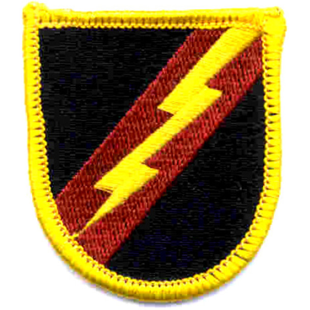 125th Military Intelligence Battalion Patch Flash