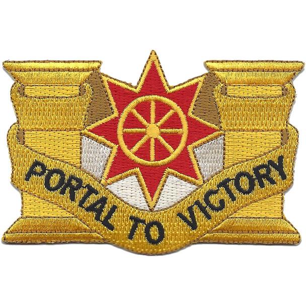 10th Transportation Battalion Patch