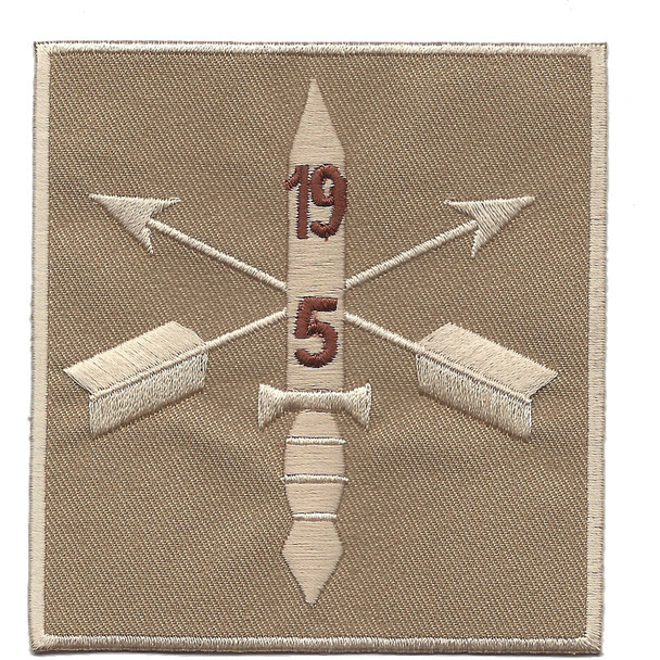 5th Battalion 19th Special Forces Group Helmet Desert Patch