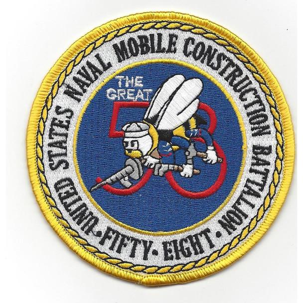 58th Naval Mobile Construction Battalion Patch
