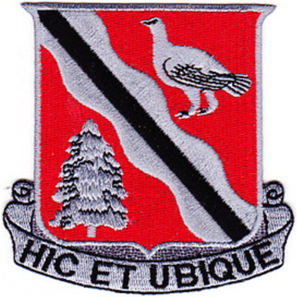 588th Engineer Battalion Patch