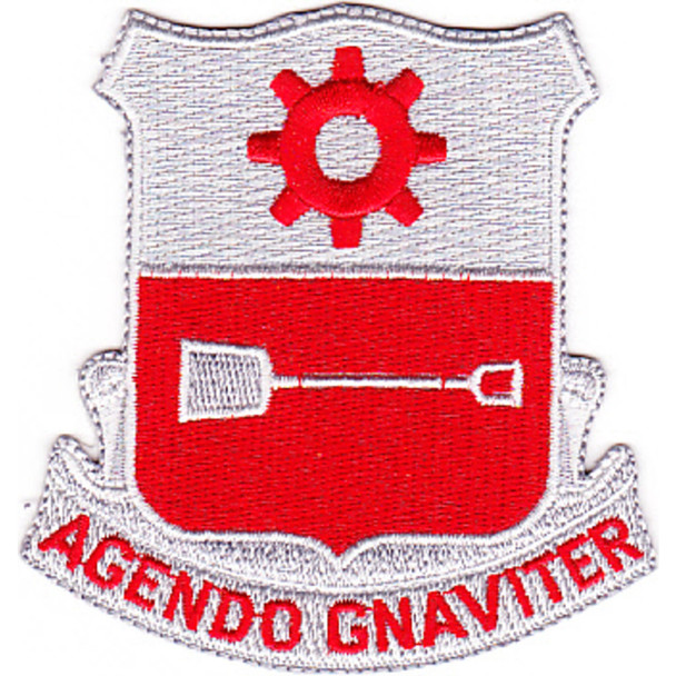577th Engineer Battalion Patch
