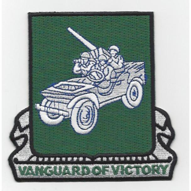 541st Reconnaissance Cavalry Battalion Patch