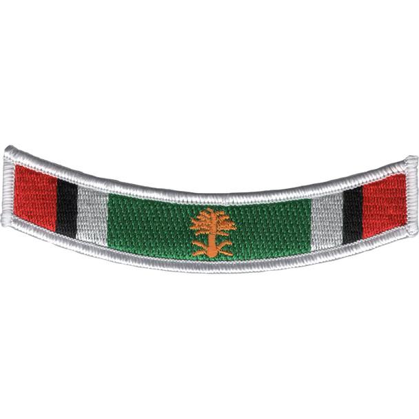 Liberation of Kuwait Service Ribbon Patch