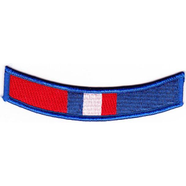Kosovo Ribbon MOS Patch