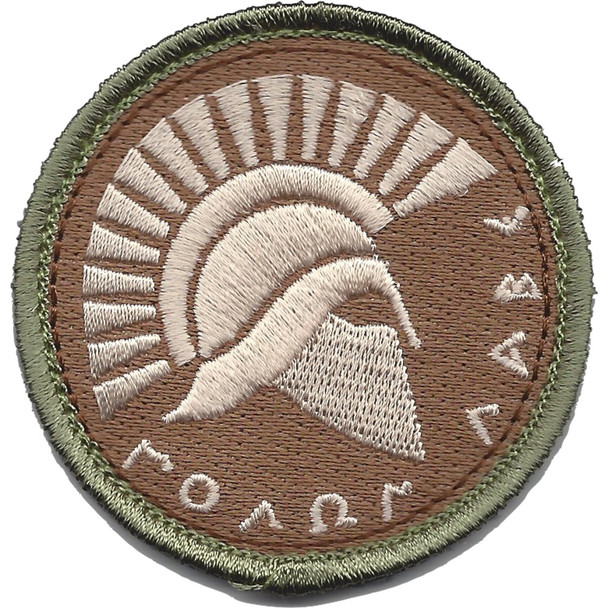 Molon Labe Patch Hook And Loop
