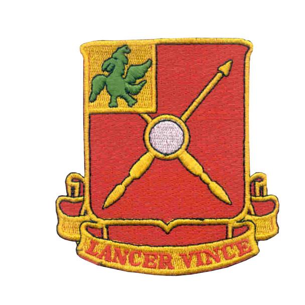 64th Field Artillery Battalion Patch
