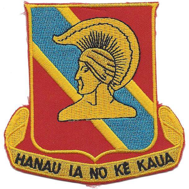 63rd Field Artillery Battalion Patch