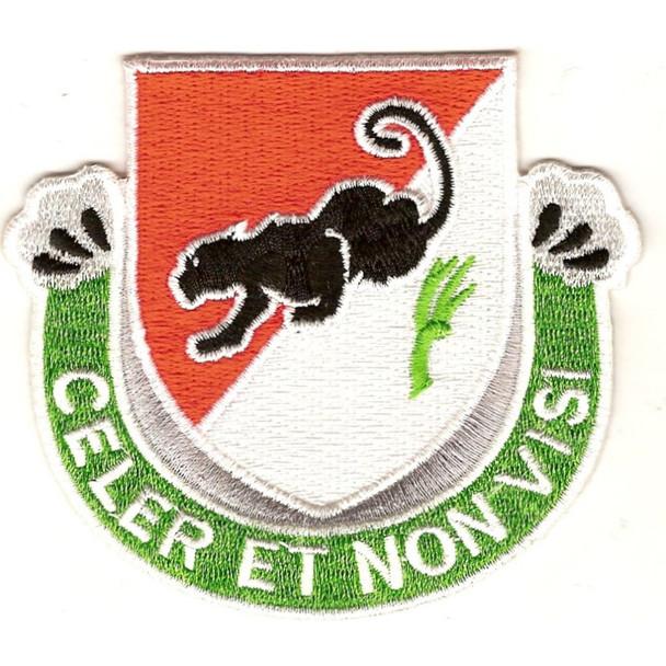 31st Cavalry Regiment Patch