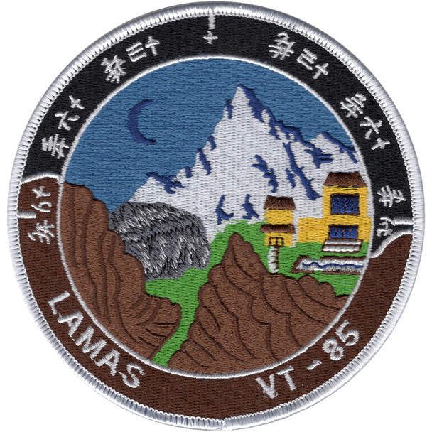 VT-85 Torpedo Squadron WWII Patch