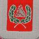 27th Engineer Battalion Patch   Center Detail