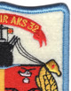 USS Altair AKS-32 Patch