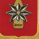 43rd Field Artillery Battalion Patch | Center Detail