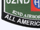 82nd Airborne Division MOS Patch | Lower Left Quadrant