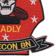 2nd Reconnaissance Battalion Patch Swift Silent Deadly | Lower Right Quadrant