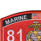 8151 Guard MOS Patch | Upper Left Quadrant