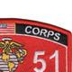8151 Guard MOS Patch | Upper Right Quadrant