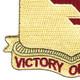 32nd Cavalry Regiment Patch   Lower Left Quadrant