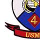 1st Battalion 25th Marines 4th Division Patch | Lower Left Quadrant