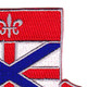 192nd Engineer Battalion Patch | Upper Right Quadrant