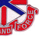 192nd Engineer Battalion Patch | Lower Right Quadrant