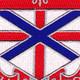 192nd Engineer Battalion Patch | Center Detail