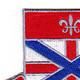 192nd Chemical Battalion Patch | Upper Left Quadrant