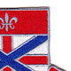 192nd Chemical Battalion Patch | Upper Right Quadrant