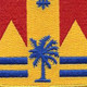 190th Field Artillery Regiment Patch | Center Detail