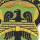 228th Military Police Battalion Patch   Center Detail