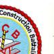 21st U.S. Naval Mobile Construction Battalion Patch | Upper Right Quadrant