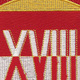 18th Airborne Field Artillery Corp Patch   Center Detail