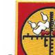 177th Field Artillery Battalion Patch | Upper Left Quadrant