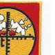 177th Field Artillery Battalion Patch | Upper Right Quadrant