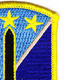 170th Infantry Brigade Patch | Upper Right Quadrant