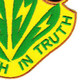16th Psychological Operations Battalion Patch - Strength In Truth | Lower Right Quadrant